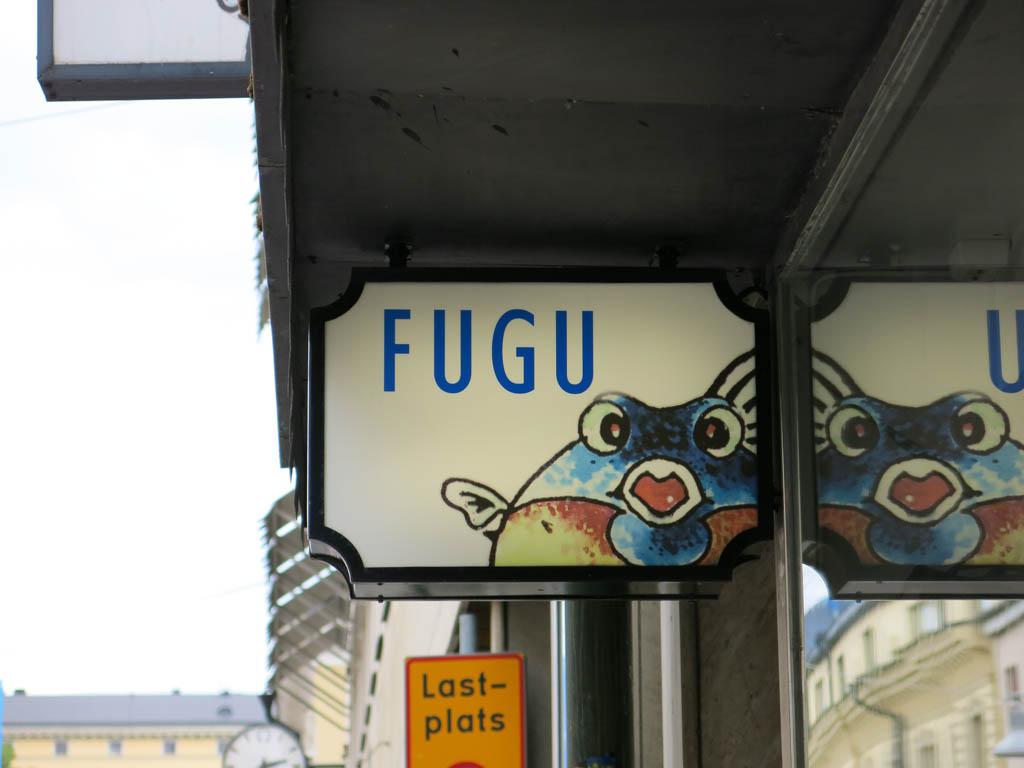 fugu fish!