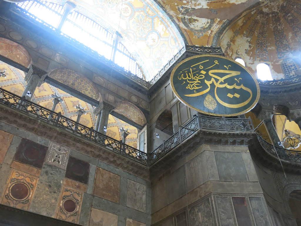 giant calligraphy