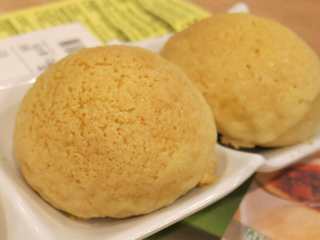 heavenly pork buns