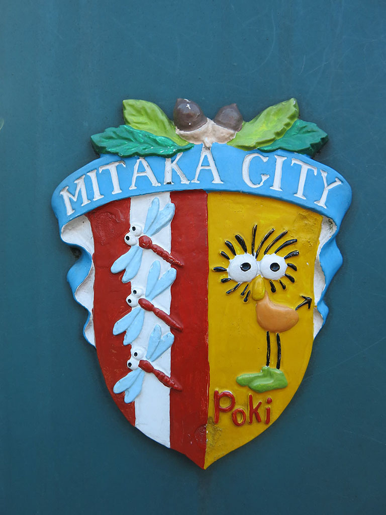 i love you mitaka
