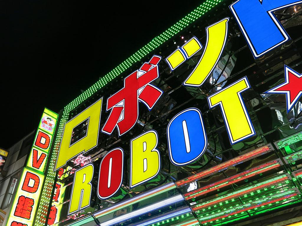 robot-o!