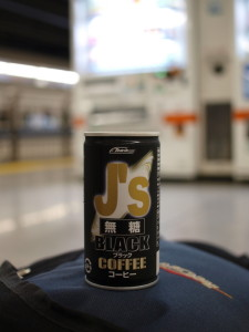 Black Gold from a Vending Machine